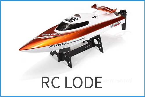 RC-LODE